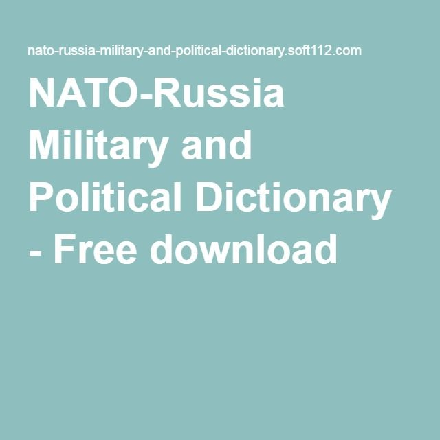 political science dictionary free download