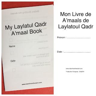 surah qadr pdf