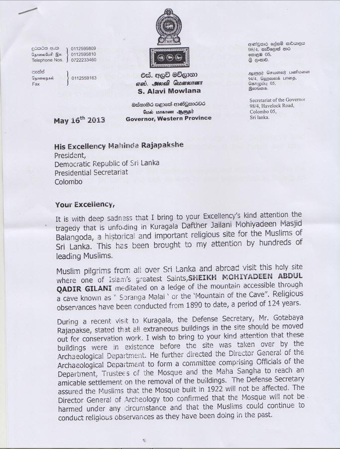 sri lanka police report application form