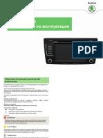 skoda yeti user manual pdf