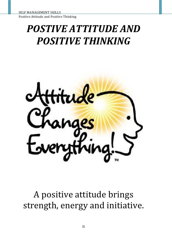 positive thinking essay pdf