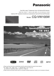 panasonic cq-vw100w extension manual