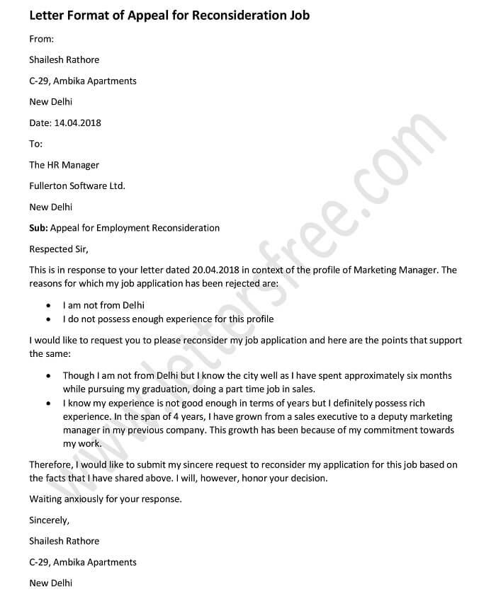 sample appeal letter for rejected application