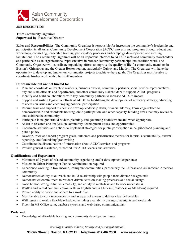 sample bylaws for community development corporation