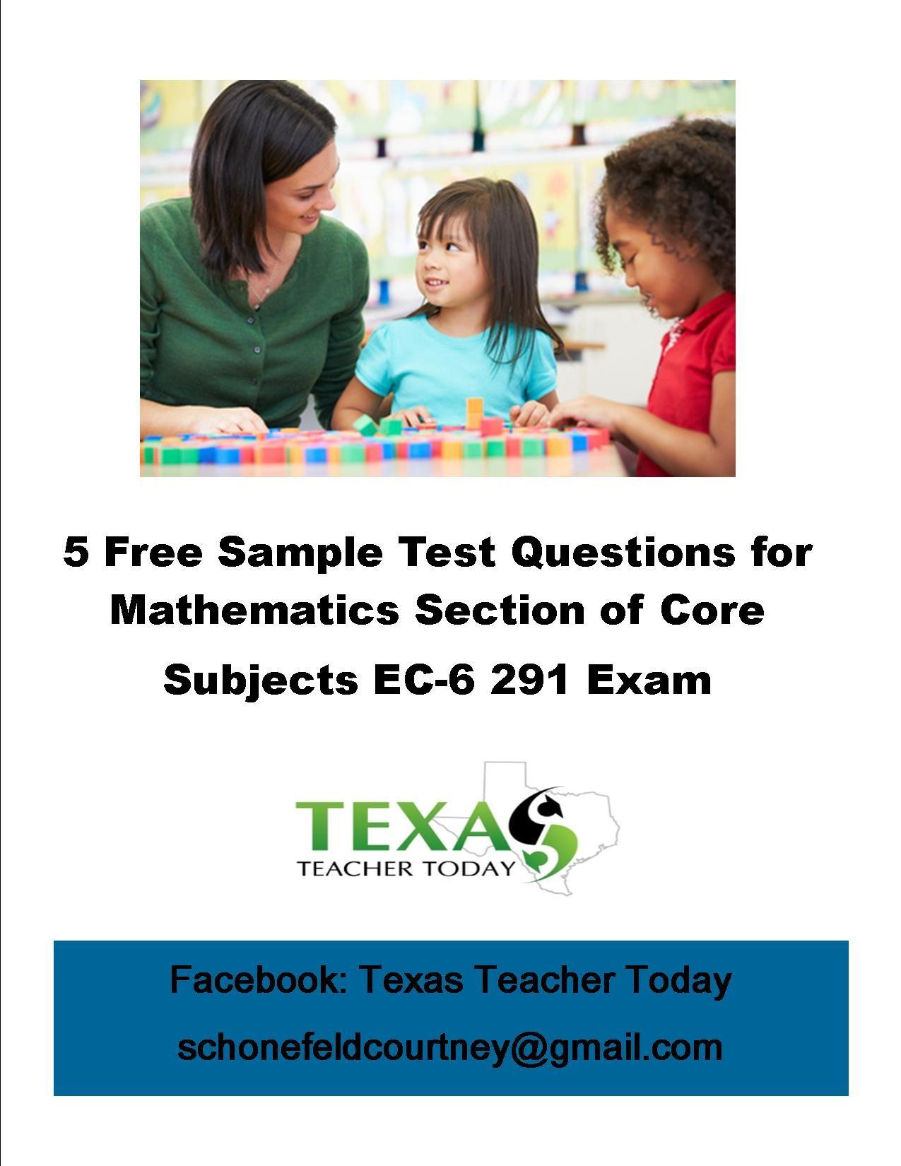 sample esri exam questions